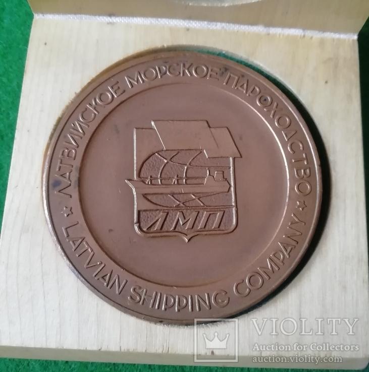 Медаль Латвийское морское пароходство, фото №2