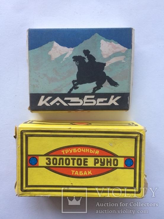 Казбек сигареты купить в москве купить сигареты оптом в волгограде от 1 блока