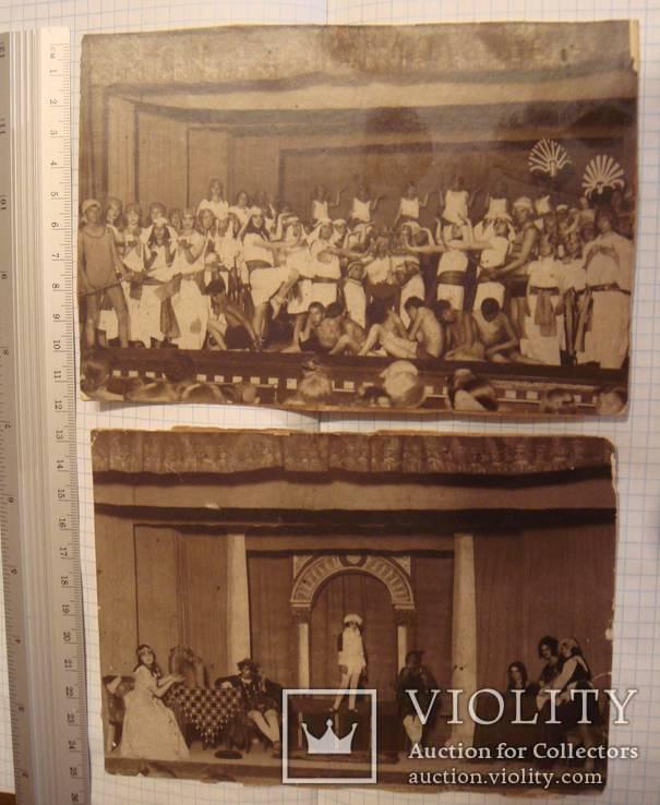 Довоенный спектакль 2 шт, фото №2