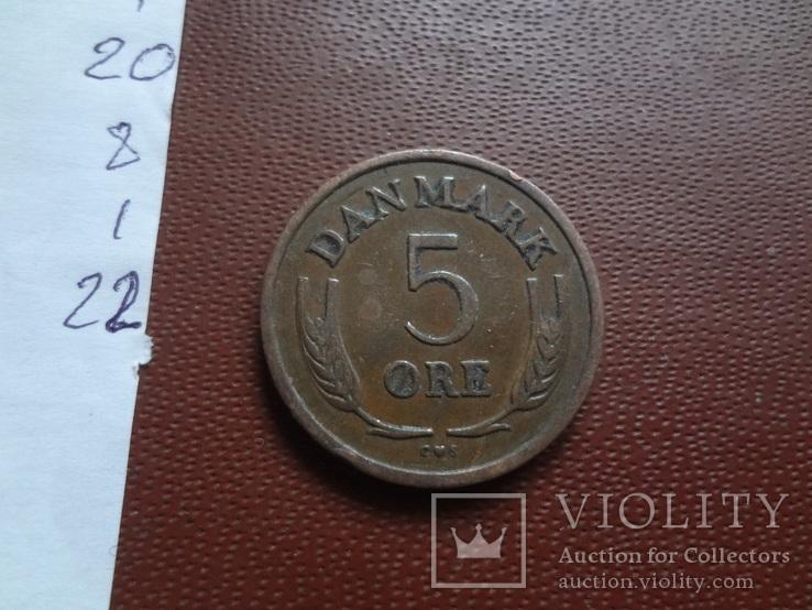 5 эре 1965 Дания   (8.1.22)~, фото №2