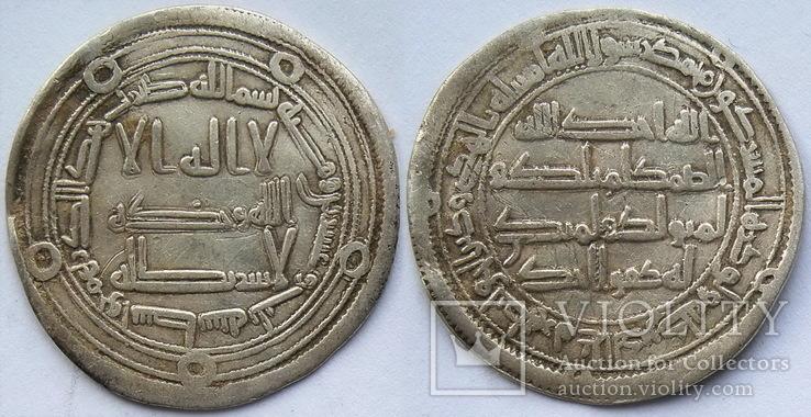 Дирхем-1 Омеяды. Халиф Хишам 123г.х