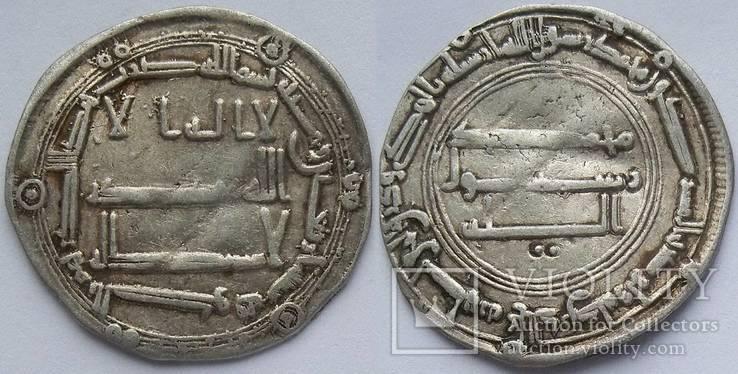 Дирхем-2 Халиф аль- Мансур 140 г.х