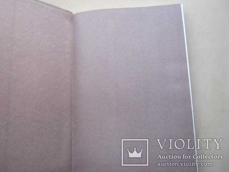 Альбом Одесский музей западного и восточного искусства, фото №4
