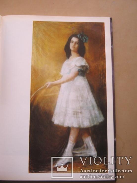 Альбом Одесский музей западного и восточного искусства, фото №6