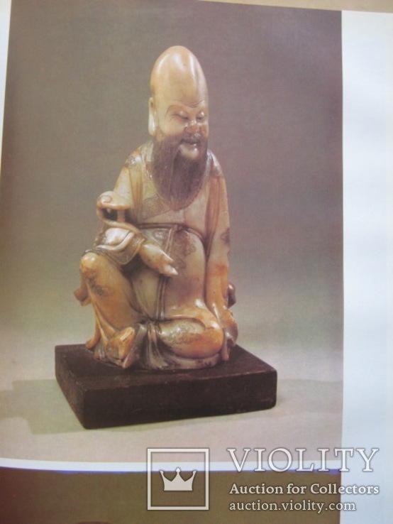 Альбом Одесский музей западного и восточного искусства, фото №7