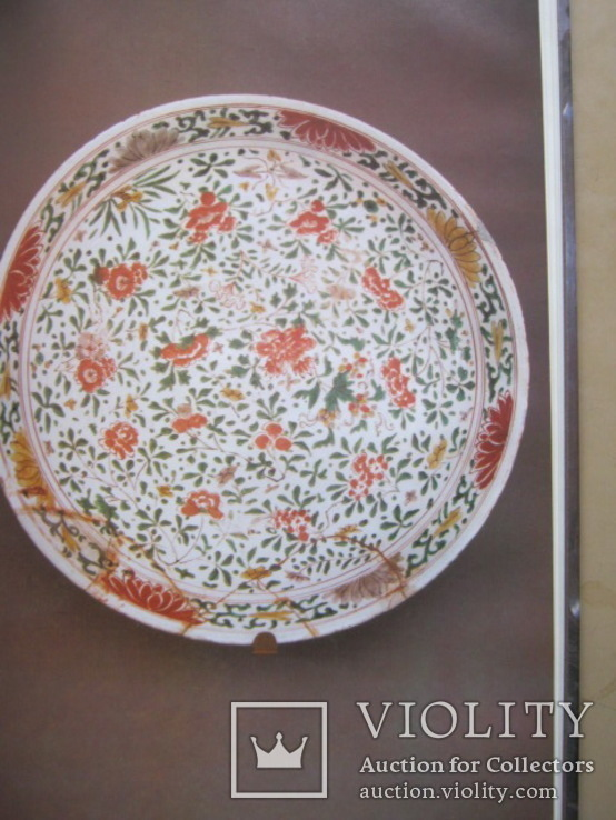 Альбом Одесский музей западного и восточного искусства, фото №8