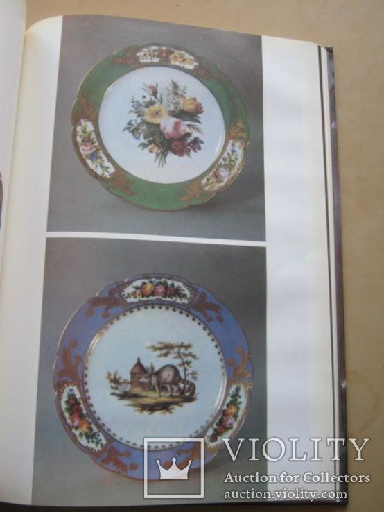 Альбом Одесский музей западного и восточного искусства, фото №9