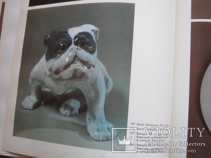 Альбом Одесский музей западного и восточного искусства, фото №10