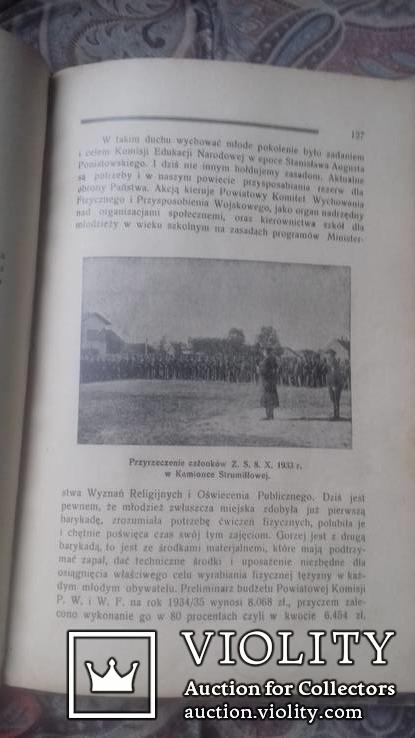 Путівник Зах Україною. Bronislaw Falinski. Powiat kamionka strumillowa. 1935 р., фото №5