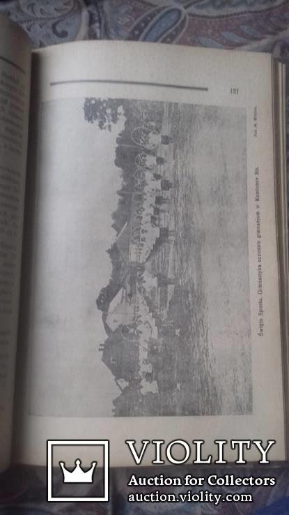 Путівник Зах Україною. Bronislaw Falinski. Powiat kamionka strumillowa. 1935 р., фото №12