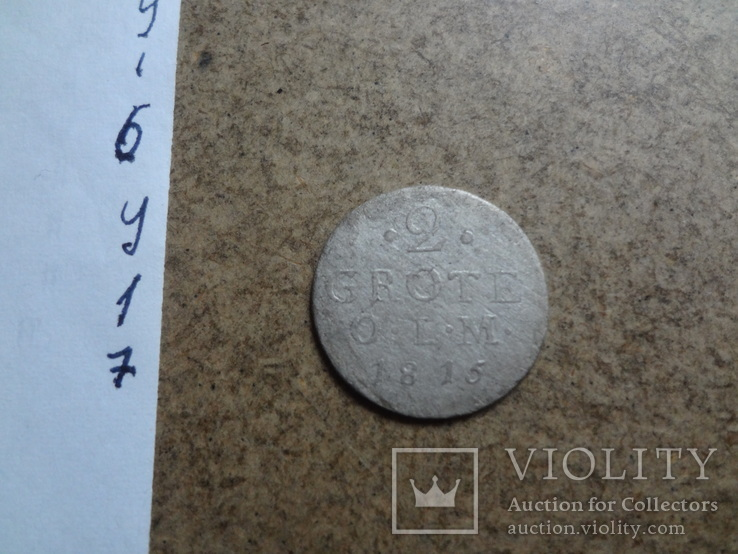 2 грота 1815 Германия   серебро   (У.1.7)~, фото №2