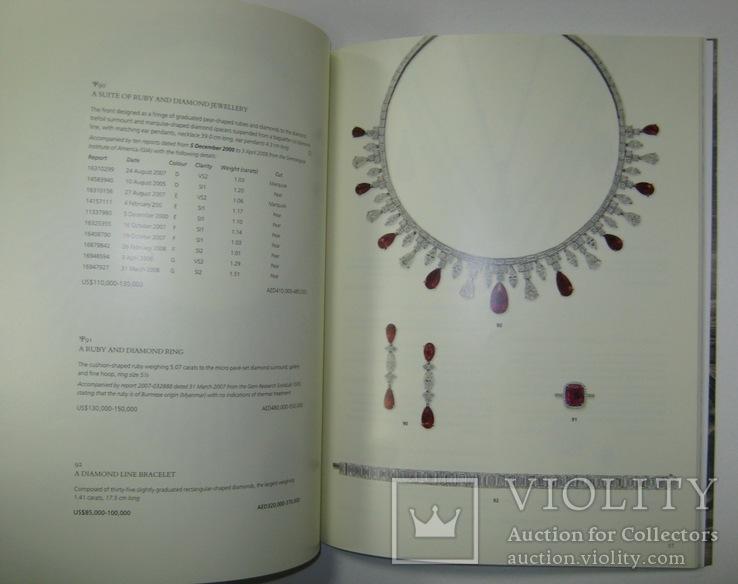 Аукционный каталог Christies 28/04/2009. Ювелирные украшения, часы, фото №5