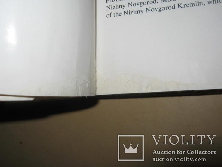 Горьковский художественный музей Живопись, фото №5