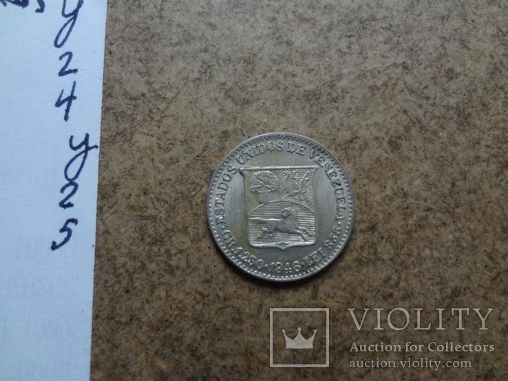 25 сантим 1946 Венесуэлла серебро   (У.2.5)~, фото №2