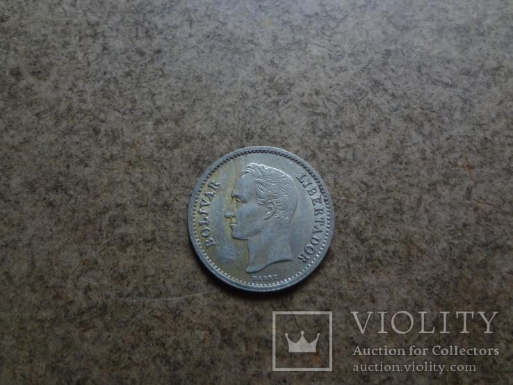25 сантим 1946 Венесуэлла серебро   (У.2.5)~, фото №4