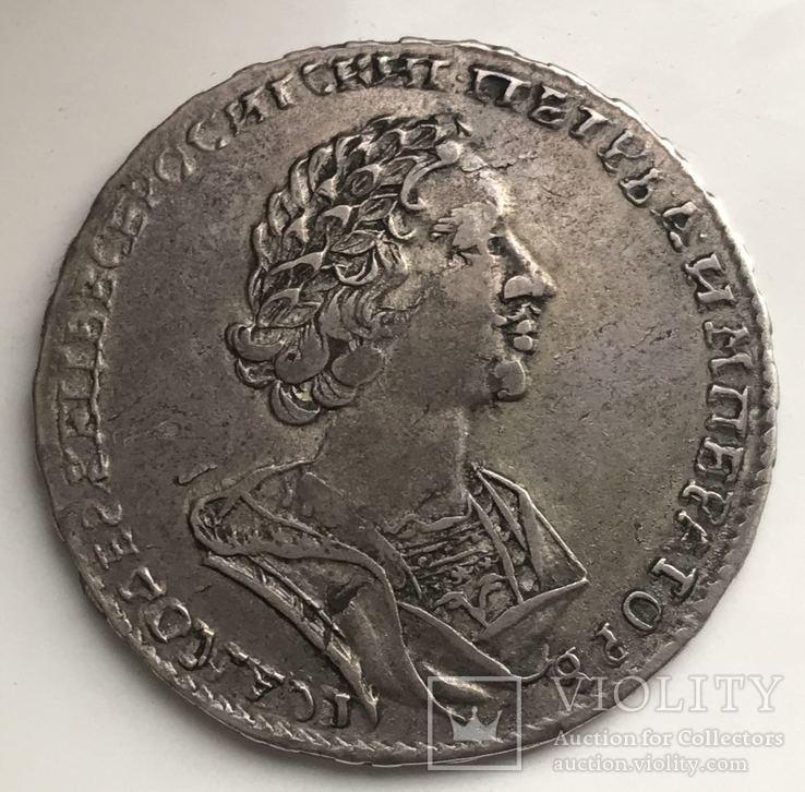 Полтина 1724 года R1