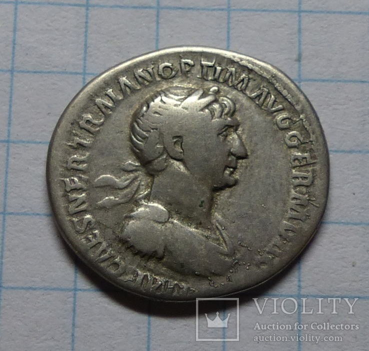 Денарий Траян