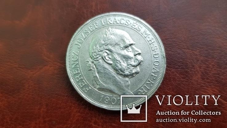 Угорщина 5 корона 1907р. 40 років від коронації Франца Йосифа I, фото №4