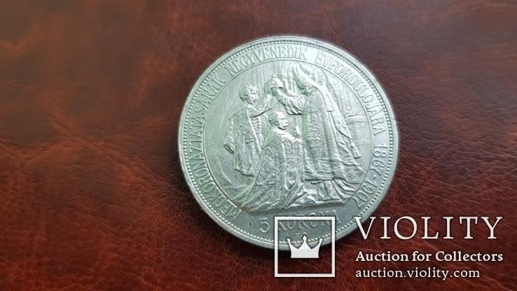 Угорщина 5 корона 1907р. 40 років від коронації Франца Йосифа I, фото №6
