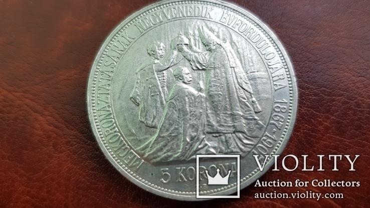 Угорщина 5 корона 1907р. 40 років від коронації Франца Йосифа I, фото №8