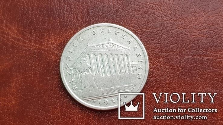 1 шиллинг 1926 года  Австрия, фото №4