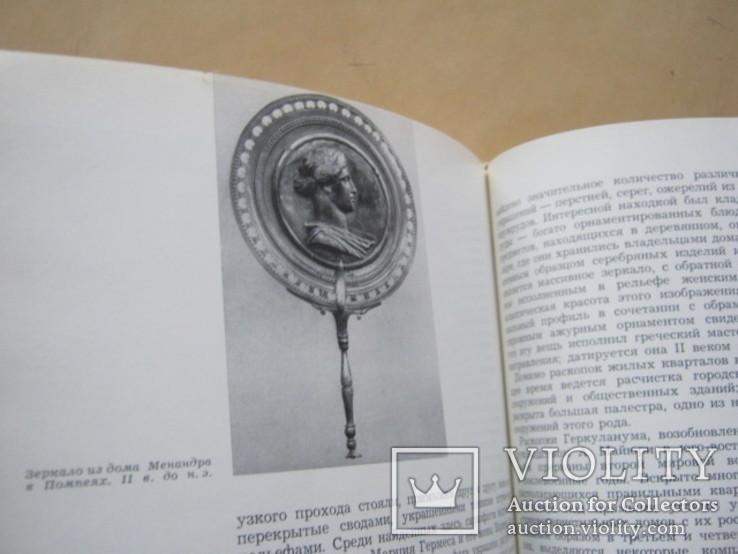 Новые открытия в области античного искусства, фото №6