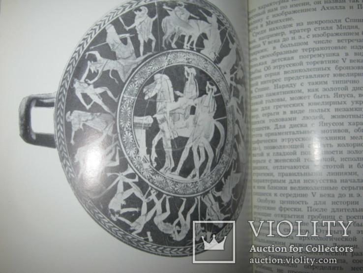 Новые открытия в области античного искусства, фото №10