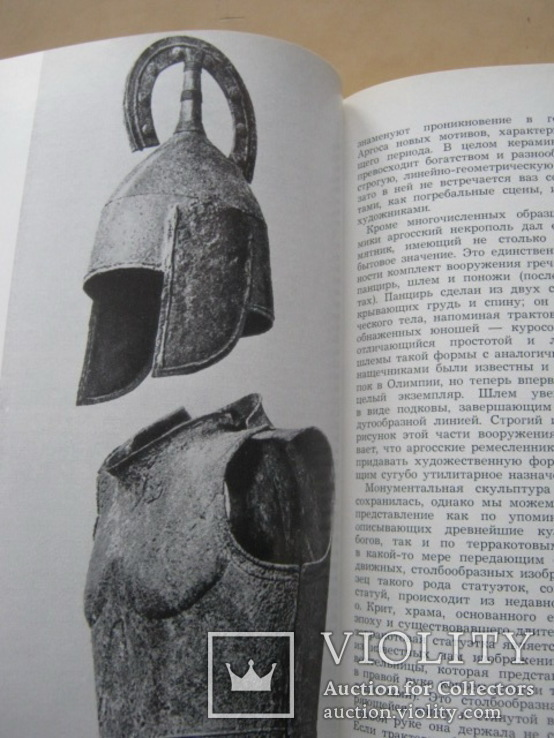 Новые открытия в области античного искусства, фото №11