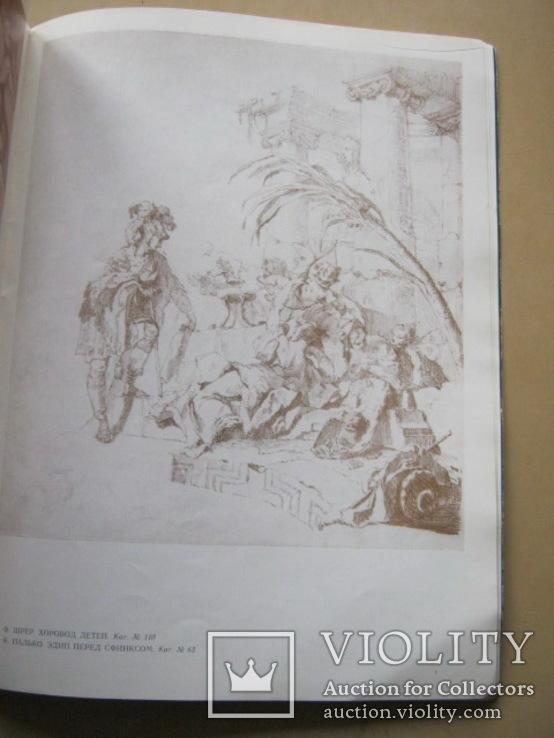 Коллекция Г.Брюля Каталог выставки, фото №7