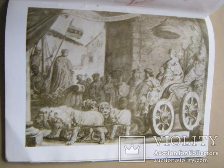 Коллекция Г.Брюля Каталог выставки, фото №8