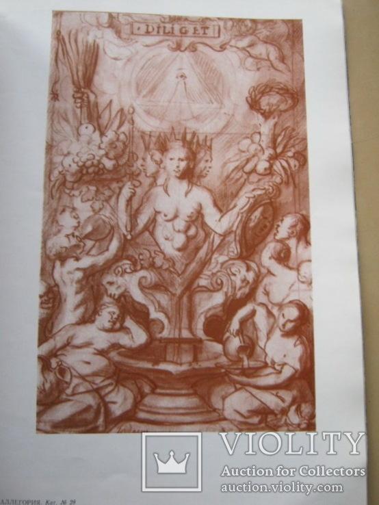 Коллекция Г.Брюля Каталог выставки, фото №10