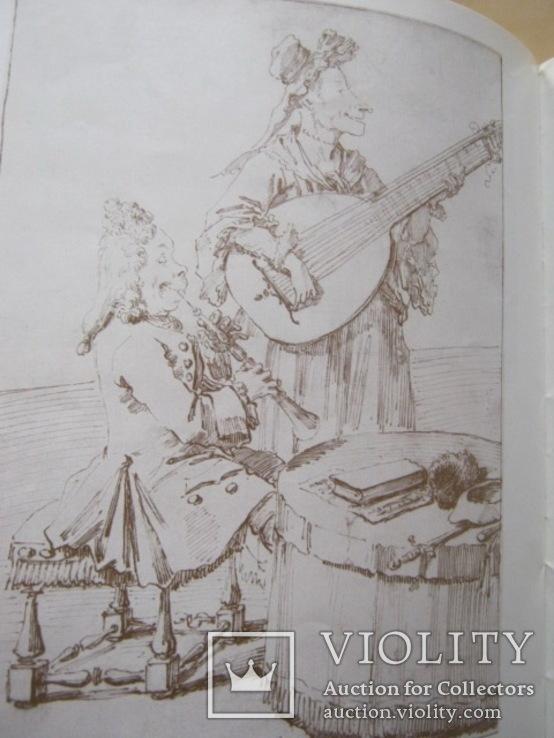 Коллекция Г.Брюля Каталог выставки, фото №11