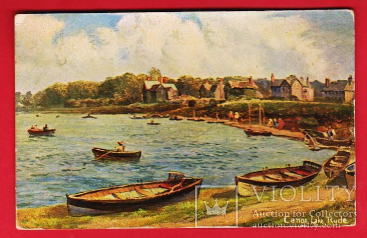 Английская открытка. Лодки. Озеро Ryde