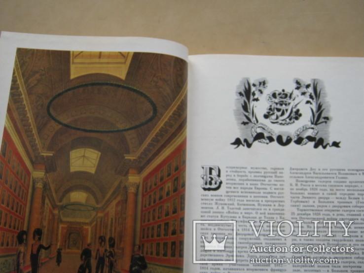 Военная Галерея Зимнего дворца, фото №5