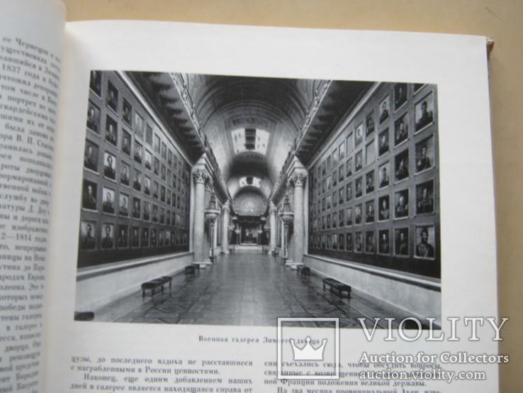 Военная Галерея Зимнего дворца, фото №6
