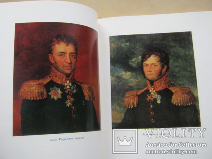 Военная Галерея Зимнего дворца, фото №8