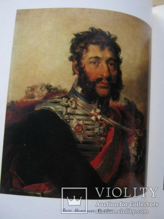 Военная Галерея Зимнего дворца, фото №9
