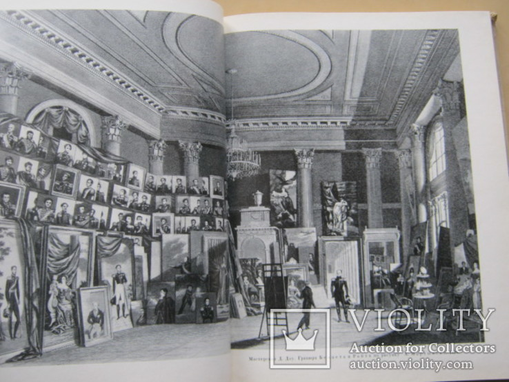 Военная Галерея Зимнего дворца, фото №11