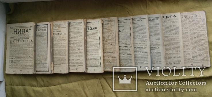 Полное собрание сочинений И.С Тургенева. В 12-ти Томах. 1898., фото №9