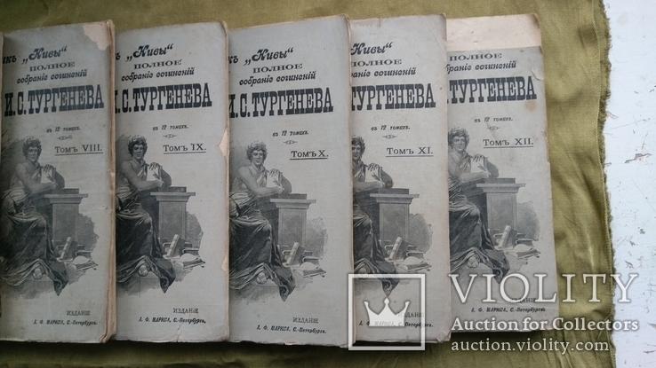 Полное собрание сочинений И.С Тургенева. В 12-ти Томах. 1898., фото №10