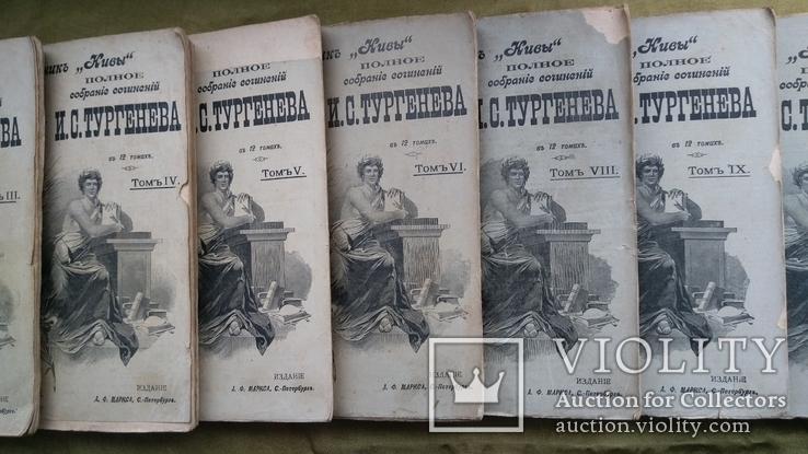 Полное собрание сочинений И.С Тургенева. В 12-ти Томах. 1898., фото №11