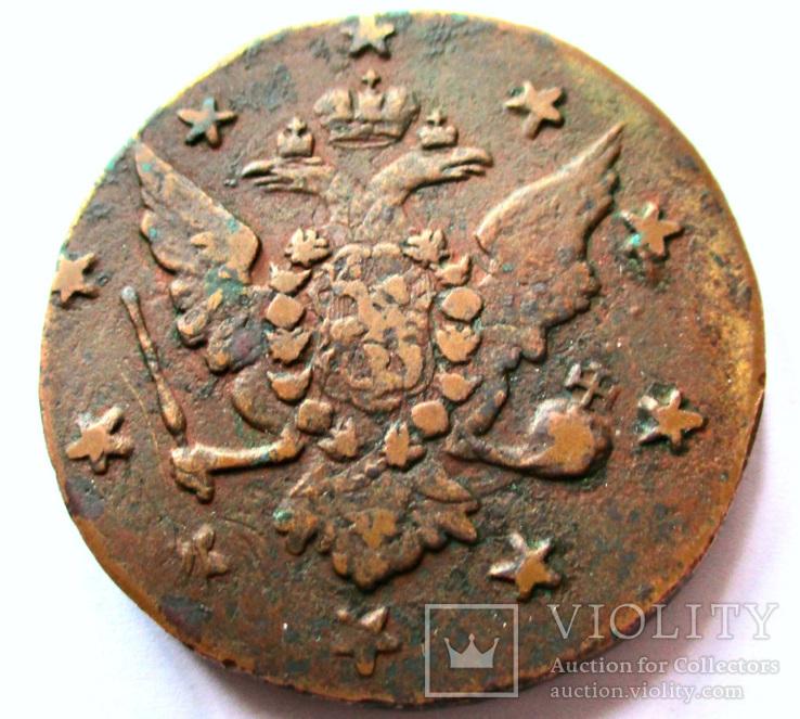 10 копеек 1762 года (