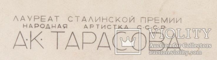 Открытки кино 3 шт, фото №10