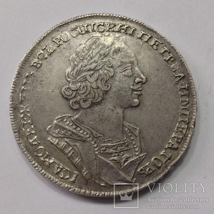 Рубль 1724г