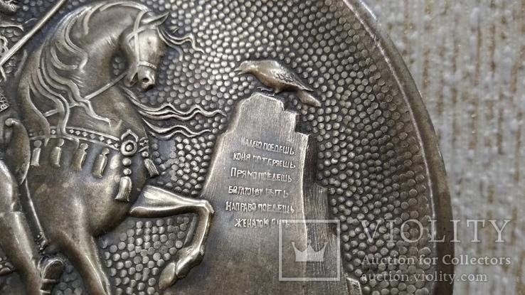 Витязь на коне с копьем латунь 12см., фото №4
