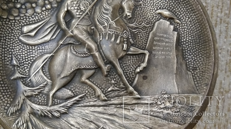 Витязь на коне с копьем латунь 12см., фото №5