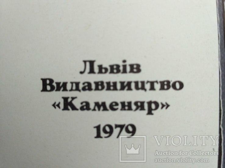 Каплиця Боїмів у Львові 1979р., фото №8
