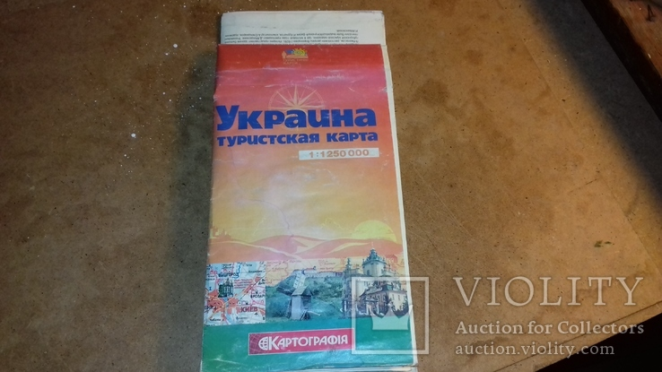 Тур карта Украина 2009 год, фото №2