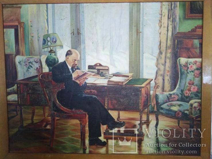 В.И.Ленин 1964г. 143/111см