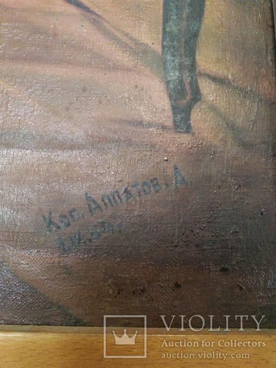 В.И.Ленин 1964г. 143/111см, фото №7